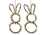 Due Ghirlande a forma di coniglio con fiori da appendere, Misure: cm19x44,5H (c/cordino49), Materiale: Plastica, Utilizzo: Ghirlande. IL PREZZO COMPRENDE DUE GHIRLANDE!!!