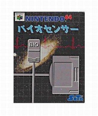 Bio Sensor - Nintendo64