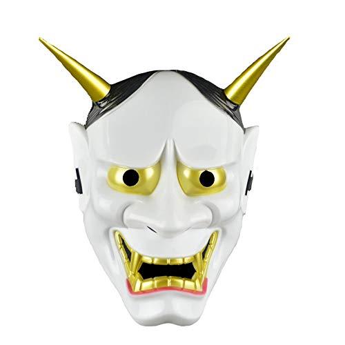 e Mask Kreative schrullige Horror Kopf Requisiten Kostüm Rollenspiel (Color : B) ()