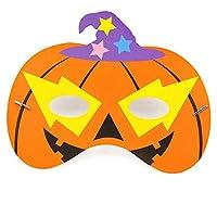 Haodou Halloween Party Cartoon Paper Mask Kindergarten Masquerade Prom Ball Party Pumpkin Bat Pirate Mask Cosplay Dress-Up Costume Accessory