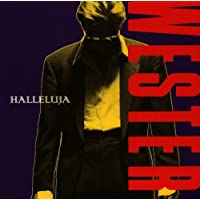 Halleluja (Remastered)