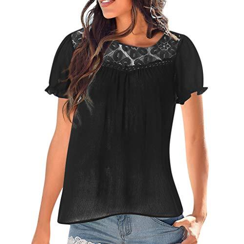 8880377911b6c HULKY Vendita Donne Casual Manica Corta T-Shirt丨Fashion Lace Patchwork  Girocollo Blouse丨