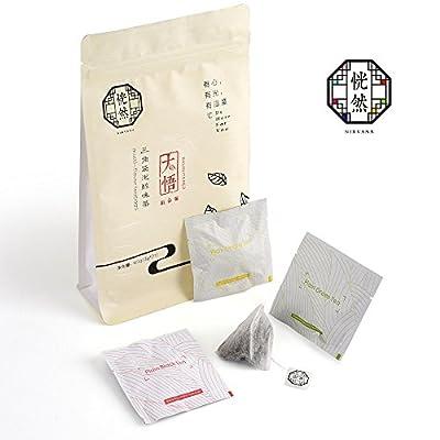 Thé Noir Thé Vert Black Tea (7 x 3g) Green Tea (7 x 3g) Oolong Tea (7 x 3g) Teabags (Enlightened Pack), Loose Tea in Prism Teabag, pyramid teabag, Corn Fiber Teabag, Tasteful & Natural, Chinese Organic Standard, Original Chinese Tea, Nirvana Teahouse
