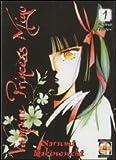 Vampire princess Miyu. Ediz. limitata