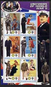 Ivory Coast 2003 Uniforms of World war II perf sheetlet #2 (with pin-ups, Scout and Rotary logos) u/m UNIFORMS WW2 SCOUTS ROTARY FANTASY (Ups Uniform)