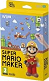 Super Mario Maker WiiU UK multi Artbook Edition