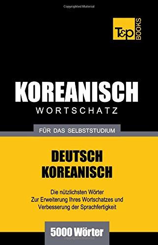 Wortschatz Deutsch-Koreanisch für das Selbststudium - 5000 Wörter