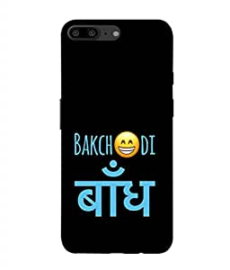 PrintVisa Designer Back Case Cover for One Plus 5 (dark background colored hindi quote)