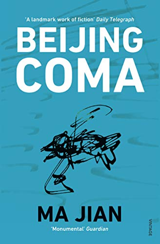 Beijing Coma (English Edition) - Peterson Tank