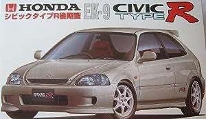 fujimi honda civic sir ii type-r trois-porte tuning 1/24 fujimi kit kit voiture modÈle