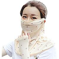 Oulian Protección Solar UV Mascarilla Polaina de Cuello Transpirable Bufanda a Prueba de Viento Protector Solar Bandana Transpirable para Deporte Y Aire Libre - Beige