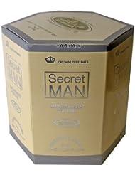 Al Rehab - Huile Parfumé Secret Man 6ml x 6