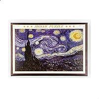 """احجية الصور المقطعة المكونة من 1000 قطعة للوحة """"ليلة النجوم"""" للرسام فينسنت فان غوخ، TY-TY008"""