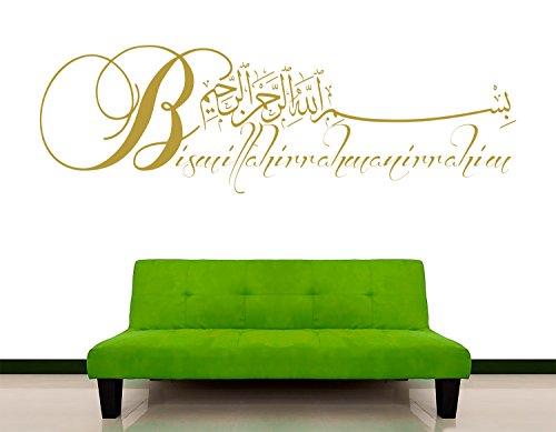 Wandtattoo Gold Bismillahirrahmanirrahim Arabische und deutsche Kalligraphie Koran Schrift Islamische Dekoration Wandtattoos Wandaufkleber Bismillah Besmele(80 x 24 cm)