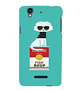 EPICCASE Cool Cat Mobile Back Case Cover For YU Yureka (Designer Case)