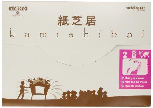 Hans y la princesa - kamishibai big (a3)