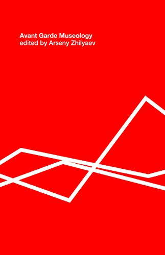 Avant-Garde Museology: E-Flux Classics