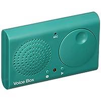 Audiorecorder-VOICE-BOX MIK funshopping Audiorecorder Voice Box -