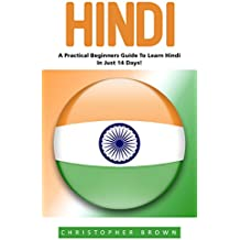 Hindi: A Practical Beginners Guide To Learn Hindi In Just 14 Days!</ (India, Hindi Language, Hindi For Beginners) (English Edition)