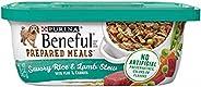 Purina Beneful Prepared Dog Food Meal Rice and Lamb Stew Tub, 283g