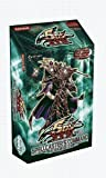 Yu-Gi-Oh Structure Deck Spellcasters Command