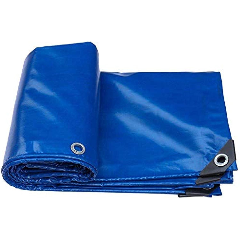 g Tissu épais Résistant à l'usure Imperméable Et Résistant à La Pluie Toile De Camion Oxford Bâche De Protection Abri De Store en Tissu,Blue-2x3M 53afe5