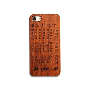 Cases, Covers & Skins - iPhone 7 Wood Case 4.7 Case 2016 New Design ...