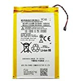 BIZARIO Compatible Mobile Battery for Motorola Moto G3 (3rd gen) XT1550 FC40-2470mAh