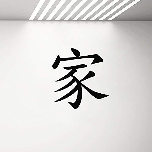 SLQUIET Moderne Home Symbol Vinyl Wandaufkleber Dekoration Wohnzimmer Familie Kunst Aufkleber Wandbilder Chinesische Schriftzeichen Home Fashion Wandaufkleber 21 teal 42x45 cm (Metall-anarchie-symbol)