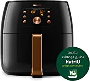 Philips Air Fryer 1.4 kg XXL smart sensor HD9860/94
