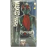 RAH DX Real Action Heroes No.172 Masked Rider N ? 1 de tipo tard?o (Sakurajima n ? 1) [2003 tipo deluxe] Comprar entradas limitadas (Jap?n importaci?n / El paquete y el manual est?n escritos en japon?s)