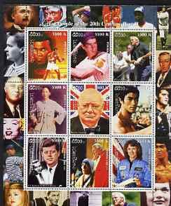 Laos 1999 Great People of the 20th Century BOXING GOLF BASEBALL CHURCHILL MARTIAL ARTS KENNEDY MARILYN POPE MOTHER TERESA SPACE WOMEN MAO NOBEL ELVIS SINATRA MAO TSE-TUNG JandRStamps -