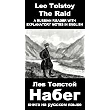 """A Russian reader """"Nabeg"""". Foreign Language Study book (illustrated, annotated) (English Edition)"""