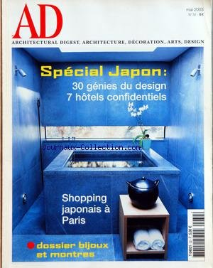 ARCHITECTURAL DIGEST [No 32] du 01/05/20...