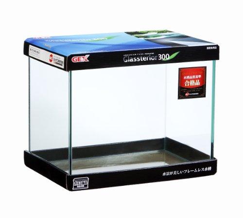 ジェックス グラステリア300 水槽