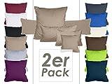 Doppelpack Kissenbezüge aus sanforisiertem Baumwoll-Jersey zum Sparpreis - in dezentem Design - 12 dekorativen Farben und 5 Größen, 40 x 80 cm, sand