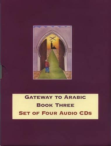 Gateway-multimedia (Gateway to Arabic: Book three)