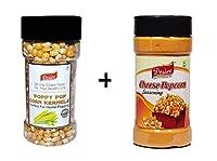 Desire Popcorn Kernel with Popcorn Seasoning Combo (150 Gram Kernel + 100 Gram Popcorn Seasoning)
