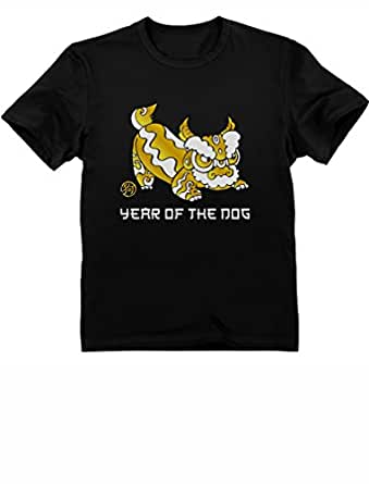 Green Turtle T Shirts 2018 Chinese New Year Of The Dog