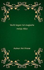 Vecht tegen het magische meisje Alice