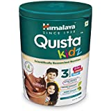 Himalaya Quista Kidz 200G (CHOCOLATE FLAVOUR)
