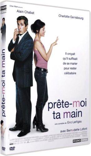 """<a href=""""/node/2871"""">Prête-moi ta main</a>"""