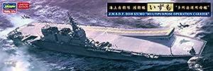 Hasegawa 030060 - Maqueta de avión