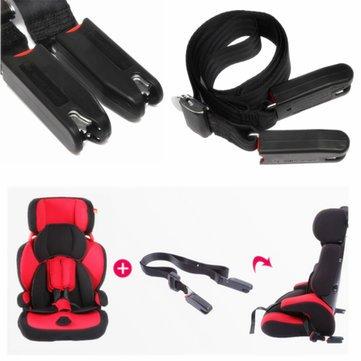 Auto Baby Safe Sitzgurt Isofix Soft Link Gürtel Verstellbarer Ankerhalter - Sitzgurt Gürtel