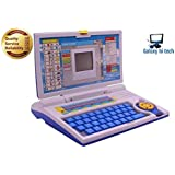 Galaxy Hi-Tech High Quality Educational English Learner Laptop With Mouse For Kids 20 Activities Mini Educational Laptop For Children English Learner Gaming Laptop For Kids Mini Laptop With Mouse For Kids & Children With 20 Fun Activites Enhanced Skil
