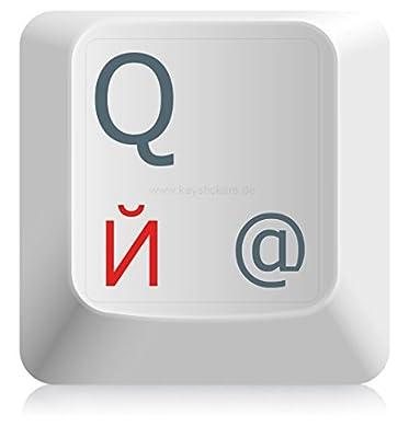 "Russische Tastaturaufkleber transparent ""Rot"""