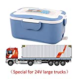 SUNSETGLOW Fiambrera portátil - Calentador eléctrico, Fiambrera, Aislamiento del Enchufe del Conductor, Cocina de arroz Caliente, Comidas preparadas/Bento Heat Container para 24v Truck 12V Car