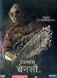 Texas Chainsaw 3D (Hindi)