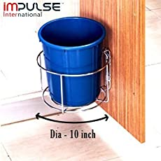 Impulse International Stainless Steel Dustbin Holder (Dia 10.5 Inches) Chrome Plated