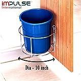 Impulse International Stainless Steel Dustbin Holder (Dia 10.5 Inches) Chrome Plated